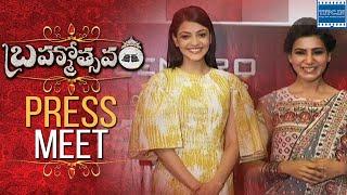 Brahmotsavam Movie Press Meet | Kajal | Samantha | TFPC - TFPC