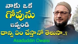 AIMIM Chief Asaduddin Owaisi says Will BJP give me a cow? | TVNXT Hotshot - MUSTHMASALA
