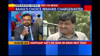 Chavan plea rejected in Adarsh case - NEWSXLIVE
