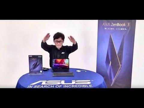 EC動画制作実績:ASUS ZenBook™ 3(UX390UA)製品紹介映像