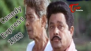 Comedy Express 1353 || Back to Back || Telugu Comedy Scenes - TELUGUONE