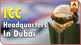 Guided tour of ICC headquarters in Dubai - ABPNEWSTV