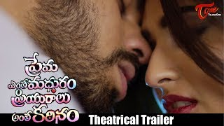 Prema Entha Madhuram Priyuraalu Antha Katinam Release Trailer | Chandrakanth & Radhikha Mehrotra - TELUGUONE
