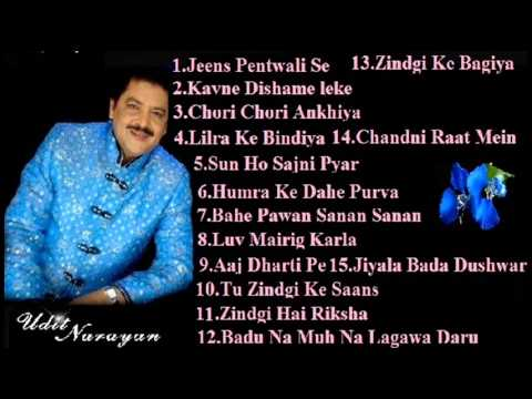 Non Stop Bhojpuri Udit Narayan Songs Collection juckbox Part 4/10(Click On The Songs)