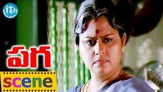 Paga Movie Scenes - Jayam Ravi's Parents Comedy Scene || Bhavana || Ezhil - IDREAMMOVIES