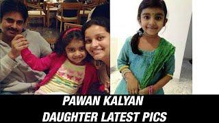 Pawan Kalyan Daughter Aadhya Konidala Unseen Photos - TELUGUFILMNAGAR