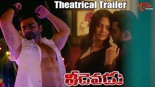 Veedevadu Theatrical Trailer | Sachiin J Joshi, Esha Guptha - TELUGUONE