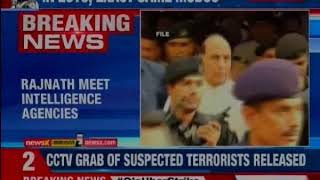 Rajnath Singh speaks to Punjab CM Amarinder Singh; punish to perpetrators of Amritsar blast - NEWSXLIVE