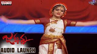 Kuchipudi Dance Performance at Jakkanna Audio Launch  || Sunil, Mannara Chopra - ADITYAMUSIC