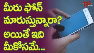 Willing To Buy A New Phone Regularly, You Have This Disorder - TELUGUONE