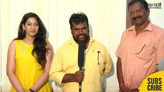 Thota bavi Trailer launch video | TFPC - TFPC
