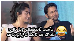 Nithin Reveals His Love Story | Nithin Gives Clarity About His Marriage | Bheeshma - TFPC