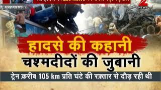 Muzaffarnagar train tragedy: Before derailment, speed of train was over km/hr - ZEENEWS