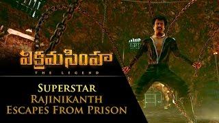Superstar Rajinikanth escapes from prison - Vikramasimha - The Legend - EROSENTERTAINMENT