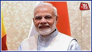 PM Modi To Announce ₹500 Crore Development Package For Varanasi Today - AAJTAKTV