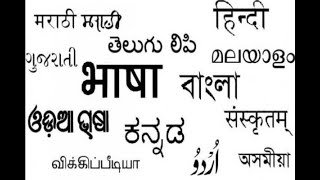 In Graphics: More than 40 languages in the country about to lost - Report - ABPNEWSTV