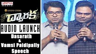 Dasarath & Vamsi Paidipally Speech  Dwaraka Movie Vijay Devarakonda, Pooja Jhaveri  Sai Karthic - ADITYAMUSIC