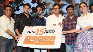 Sammohanam Pre Release Event | Sudheer Babu | Aditi Rao Hydari | TFPC - TFPC