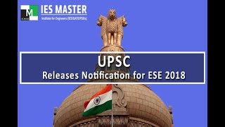 In Graphics: UPSC IES prelims exam 2018 Results declared at upsc.gov.in - ABPNEWSTV