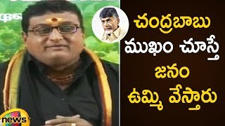 Actor Prudhvi Raj Controversial Comments On AP CM Chandrababu Naidu | Prudhvi Raj Latest Speech - MANGONEWS