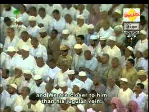 [Quran Recitation] Qari Sheikh Abdul Rahman Al Sudais - Surah_Qaf 01
