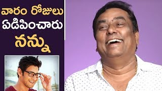 Artist Kadambari Kiran Reveals Fun Side Of Mahesh Babu | Great Person | TFPC - TFPC