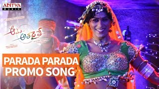 Parada Parada  Song Promo   Aame Athadaithe   Haneesh,Chirasree   Yasho Krishnan - ADITYAMUSIC