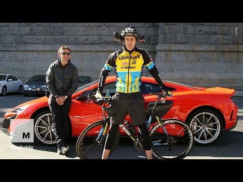 McLaren 675LT vs. a Bicycle | Mashable