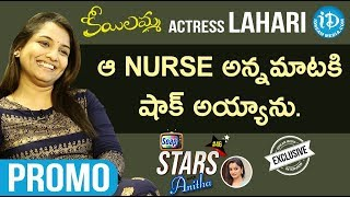 Koilamma Serial Actress Lahari Exclusive interview - Promo || Soap Stars With Anitha #46 - IDREAMMOVIES