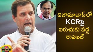 Rahul Gandhi Speech At Nizamabad | #TelanganaElections2018 | Rahul Gandhi Over Modi , KCR Scams - MANGONEWS