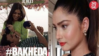 Akshay Kumar Takes To Social Media To Promote His Next | Ankita Lokhande's Debut