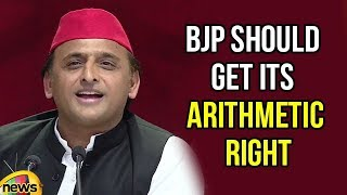 Akhilesh Yadav Says BJP Should Get its Arithmetic Right | Akhilesh Yadav Speech | Mango News - MANGONEWS