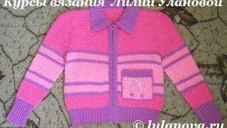 Кофта детская - crochet sweater - 1 часть - вязание крючком