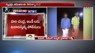 Red Sandalwood Smugglers Attack On Task Force Police | Kadapa Dist | CVR News - CVRNEWSOFFICIAL