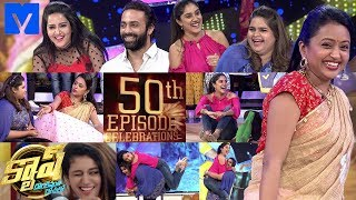 Cash 50th Episode Celebrations Promo - 9th February 2019 - Navadeep,Vidyullekha,Dhanya,Himaja - MALLEMALATV