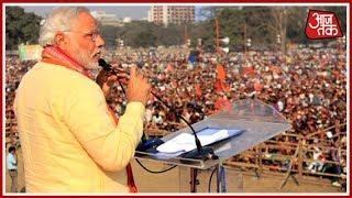 Modi का Mission Bengal! पश्चिम बंगाल की 42 लोकसभा सीटों में से 22 जीतने का लक्ष्य - AAJTAKTV