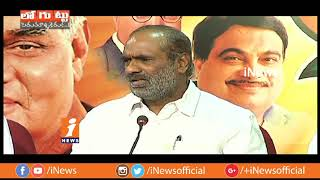 Why BJP Chief Amit Shah Special Focus On Early Election In Telangana? | Loguttu | iNews - INEWS