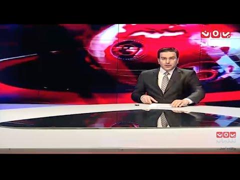 اخبار المنتصف 25-3-2017 تقديم احمد المجالي