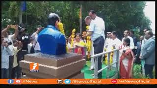 Governor ESL Narasimhan Visits Dr BR Ambedkar University In Srikakulam | iNews - INEWS
