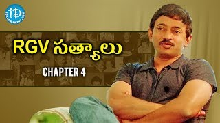 RGV Mind Blowing Speeches | RGV Truths | Chapter 4 | Ram Gopal Varma | iDream Telugu Movies - IDREAMMOVIES