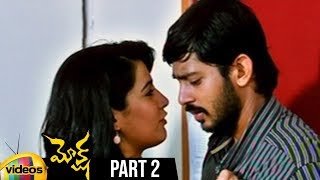 Moksha Latest Telugu Horror Movie HD | Meera Jasmine | Nasser | Rahul Dev | Part 2 | Mango Videos - MANGOVIDEOS
