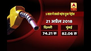 Petrol price in Delhi touches Rs 74.21, highest since September 2013 - ABPNEWSTV