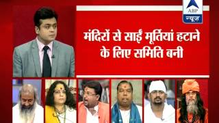 ABP News debate: Removing Sai idols from temple justified? Sai vs Shankaracharya - ABPNEWSTV