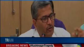 We can't take any step that is full proof against negligence:  Chairman Ashwani Lohani in Delhi - NEWSXLIVE