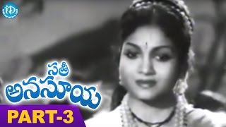 Sati Anasuya Full Movie Part 3 || NTR, Anjali Devi, Jamuna || K B Nagabhusanam || Ghantasala - IDREAMMOVIES
