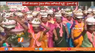 TRS Candidate Vemula Prashanth Reddy Election Campaign In Nizamabad | iNews - INEWS