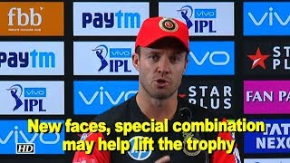 IPL 2018 | New faces, special combination may help lift trophy: AB De Villiers - IANSINDIA