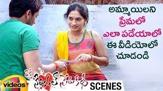 Manoj Nandam Flirts with Priyanka Pallavi | Oka Criminal Prema Katha Movie Scenes | Mango Videos - MANGOVIDEOS