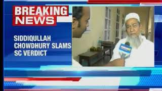 TMC Minister Siddiqullah Chowdhury speaks to NewsX about #NoTripleTalaq - NEWSXLIVE