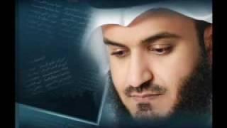 سورة الكهف كاملة بصوت مشارى بن راشد العفاسي